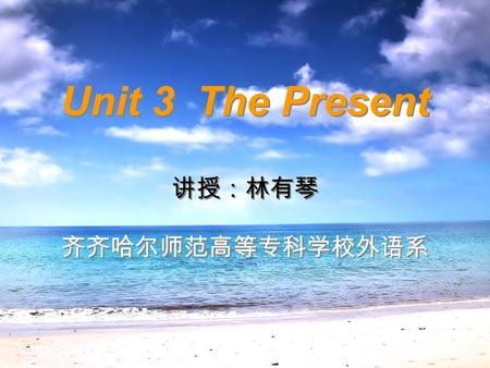 Unit 3 The Present. Teaching Aims : a. Consolidate the following words: present content primary operate endure extra tear b. Master the following phrases: