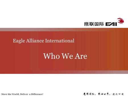 Move the World, Deliver a Difference! Eagle Alliance International Who We Are.