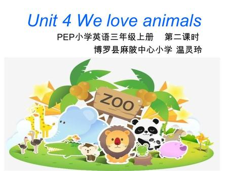 Unit 4 We love animals PEP. Review Lets sing Teddy Bear Lets do Show me your rabbit./duck…