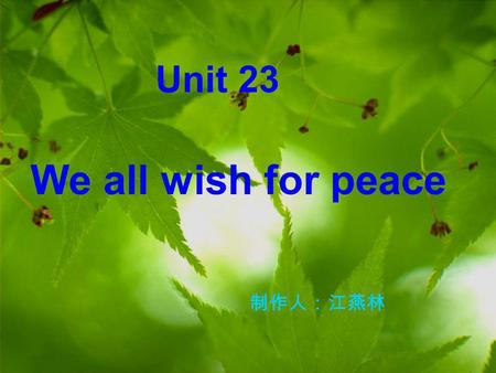 Unit 23 We all wish for peace. Essential expressions: a. When did the second World War start and end? How did the conflict start? What did people suffer.