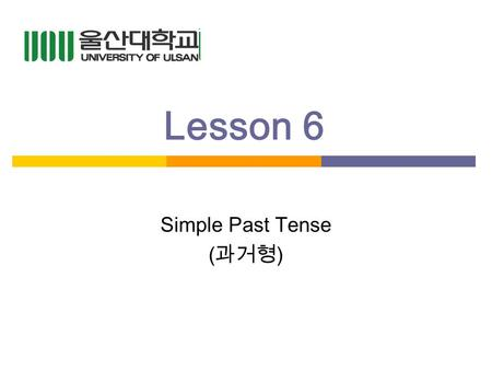 Lesson 6 Simple Past Tense ( ). Review Download the review game online to practice with partners.