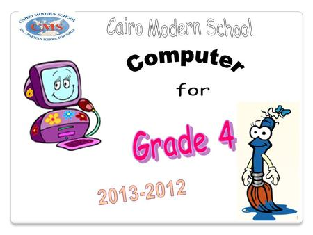 Cairo Modern School Computer for Grade 4 2013-2012.