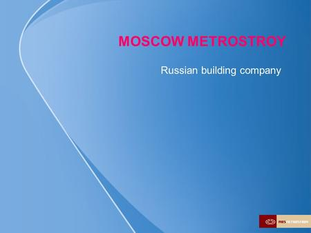MOSCOW METROSTROY Russian building company. OJSC Mosmetrostroy is a versatile multifunctional construction company solving a vast variety of technical.