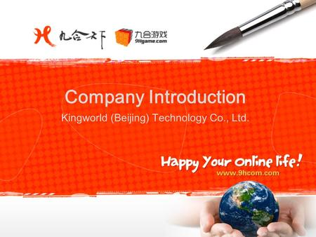 Company Introduction Kingworld (Beijing) Technology Co., Ltd.