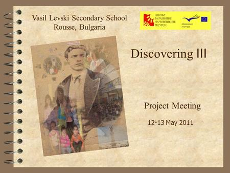 Vasil Levski Secondary School Rousse, Bulgaria