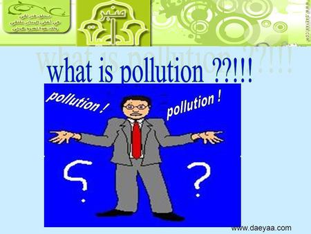 Www.daeyaa.com. Help !! I Can't Breath We All Cause air pollution We cause air pollution when we use electricity, other home fuels and transportation.