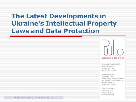 The Latest Developments in Ukraines Intellectual Property Laws and Data Protection.
