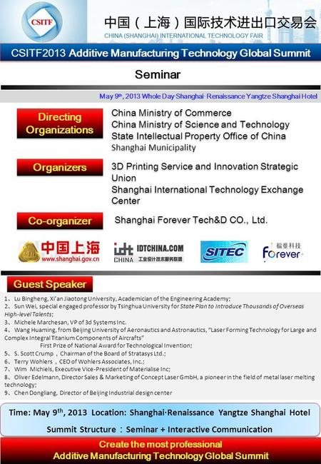 CSITF2013 Additive Manufacturing Technology Global Summit Seminar May 9 th, 2013 Whole Day·Shanghai· Renaissance Yangtze Shanghai Hotel Directing Organizations.