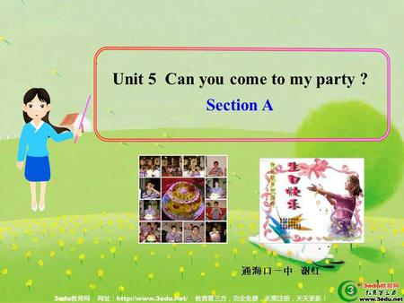 Unit 5 Can you come to my party ? Section A