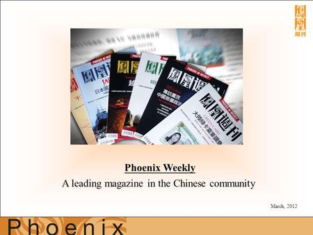 Phoenix Weekly A leading magazine in the Chinese community March, 2012.