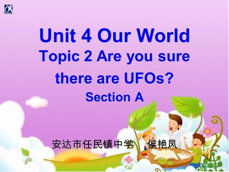 Unit 4 Our World Topic 2 Are you sure there are UFOs? Section A Unit 4 Our World Topic 2 Are you sure there are UFOs? Section A.