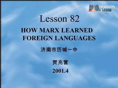HOW MARX LEARNED FOREIGN LANGUAGES Lesson 82 2001.4.