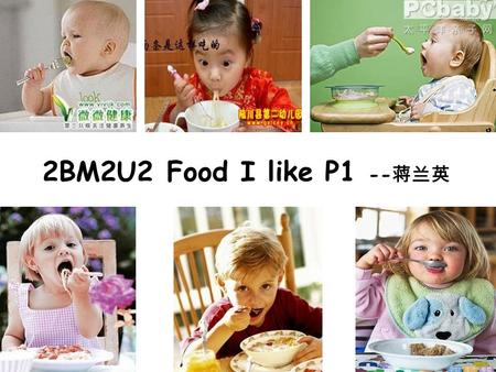 2BM2U2 Food I like P1 -- H-h-h, h -h -h, h-h, hen. H-h-h, h -h -h, h-h, hand. The hen is in the hand.