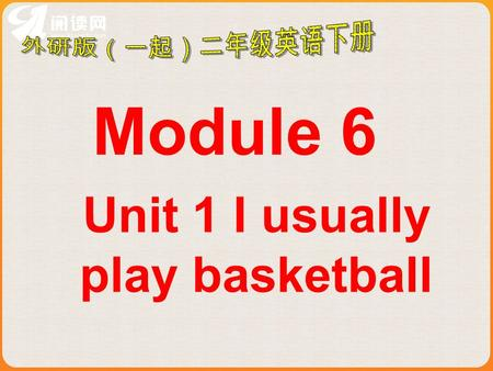 Unit 1 I usually play basketball Module 6. My name is Tom. Im ten years old.