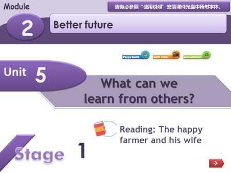 2 Better future 5 What can we learn from others? 1 Reading: The happy farmer and his wife.