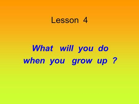 Lesson 4 What will you do when you grow up ?. a nurse.