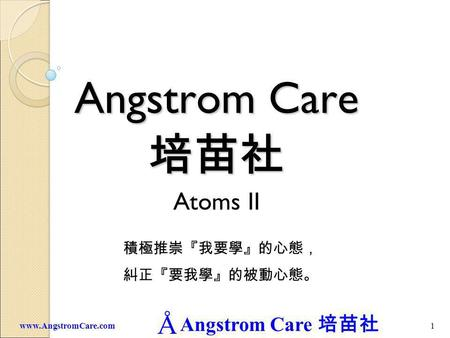 Angstrom Care 1www.AngstromCare.com Angstrom Care Atoms II.
