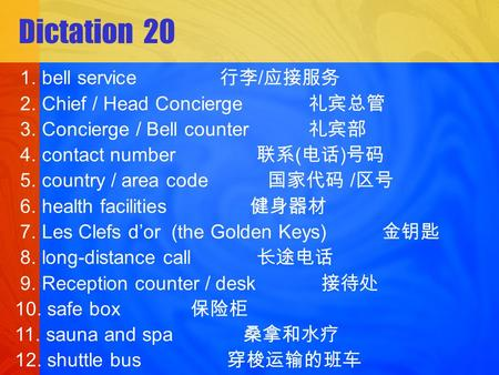 Dictation 20 1. bell service / 2. Chief / Head Concierge 3. Concierge / Bell counter 4. contact number ( ) 5. country / area code / 6. health facilities.