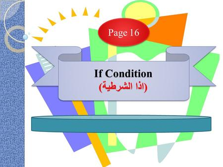 If Condition (اذا الشرطية) Page 16. Conditional Sentences with (If-Clause) : Imaginary Situations… Use the simple past in the if-clause. (Would) is often.