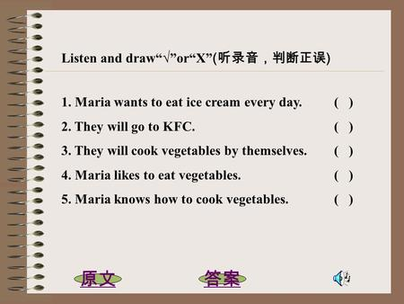 Listen and draworX ( ) 1. Maria wants to eat ice cream every day. ( ) 2. They will go to KFC. ( ) 3. They will cook vegetables by themselves. ( ) 4. Maria.