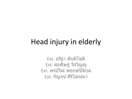 Head injury in elderly Ext.. Prevalence and magnitude Elderly : older than 65 y 15 % of elderly have head injury Elderly do much less well recover than.