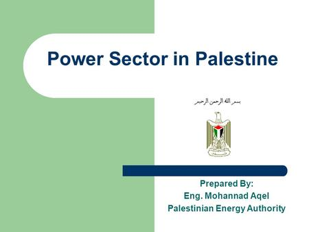 Power Sector in Palestine Prepared By: Eng. Mohannad Aqel Palestinian Energy Authority.