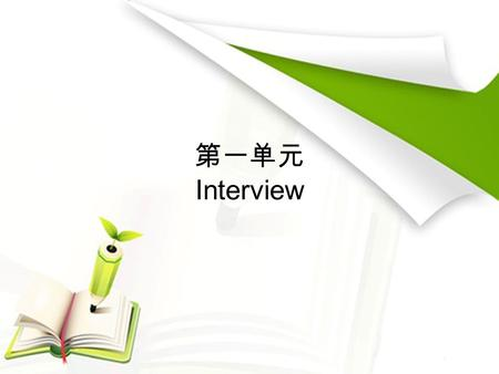 Interview. Lucy have got her wish to receive notice of the interview, Here is the Dialogue with her Interviewer.