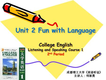 Unit 2 Fun with Language College English Listening and Speaking Course 1 Unit 2 Fun with Language College English Listening and Speaking Course 1 2 nd.