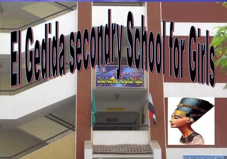 El Gedida secondry School for Girls