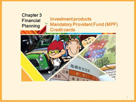 Chapter 3 Financial Planning Investment products Mandatory Provident Fund (MPF) Credit cards 1.
