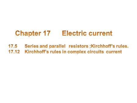 17.5 series and parallel resistors ;Kirchhoffs rules Statement of Kirchhoffs Rules Junction Rule ( I = 0) – The sum of the currents entering any point.