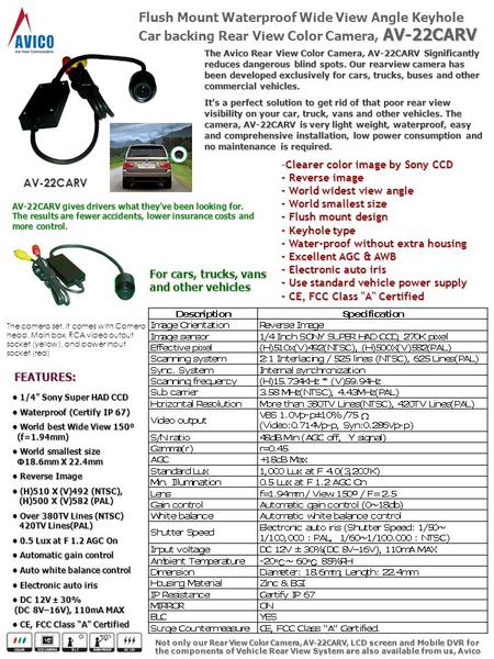 AV-22CARV Flush Mount Waterproof Wide View Angle Keyhole Car backing Rear View Color Camera, AV-22CARV The Avico Rear View Color Camera, AV-22CARV Significantly.