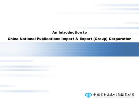 China National Publications Import & Export (Group) Corporation