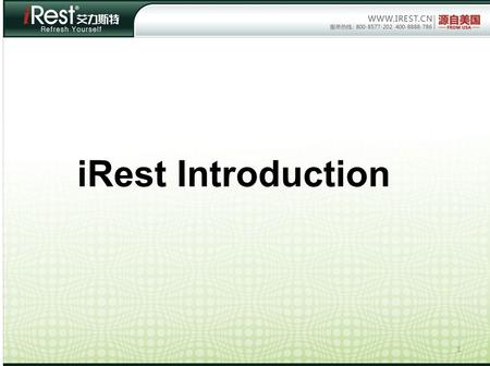 IRest Introduction 1.