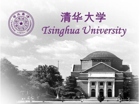 Tsinghua University. 1911 – Tsinghua School 1911 – Tsinghua School 1928 – National Tsinghua University 1928 – National Tsinghua University 1937-1946 –