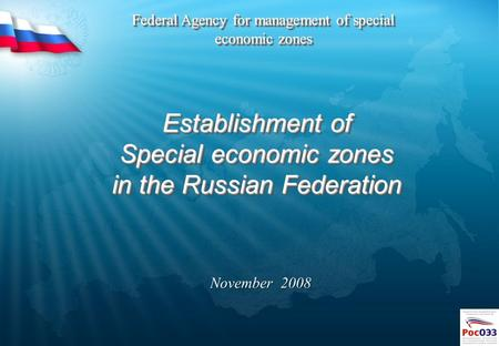Establishment of Special economic zones in the Russian Federation Federal Agency for management of special economic zones November 2008.