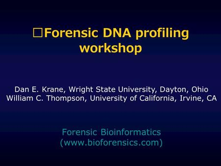 Forensic DNA profiling workshop Forensic Bioinformatics (www.bioforensics.com) Dan E. Krane, Wright State University, Dayton, Ohio William C. Thompson,