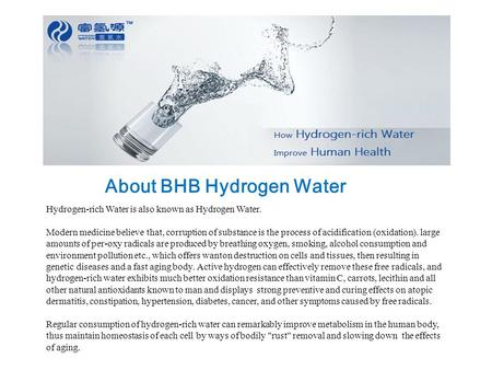 About BHB Hydrogen Water