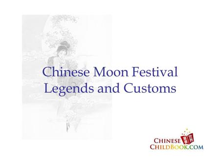 Chinese Moon Festival Legends and Customs. Hou Yi the Archer Hou Yi the Archer, shooting down the 9 Suns that endangered the Earth with extreme heat.