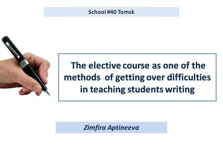 Zimfira Aptineeva School #40 Tomsk. National Examination Format led to rising motivation of learning English by our students. Another reason for learning.