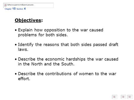 Objectives: Explain how opposition to the war caused problems for both sides. Identify the reasons that both sides passed draft laws. Describe the.
