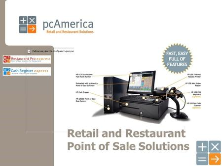 Retail and Restaurant Point of Sale Solutions Introductions Ted Poulos, Business Development 1-800-722-6374 x237