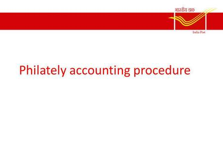 Philately accounting procedure