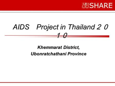 AIDS Project in Thailand 20 10 Khemmarat District, Ubonratchathani Province.