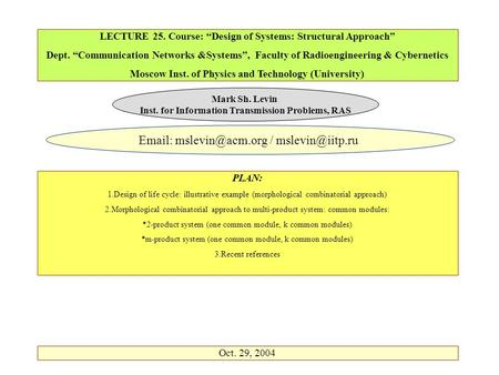 "LECTURE 25. Course: ""Design of Systems: Structural Approach"" Dept. ""Communication Networks &Systems"", Faculty of Radioengineering & Cybernetics Moscow."