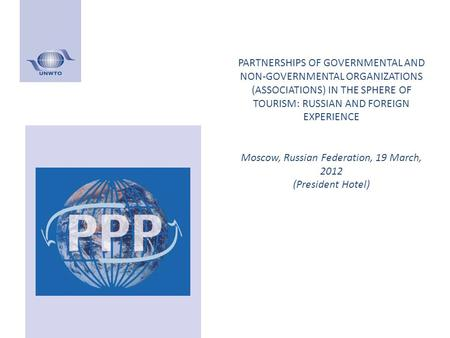 PARTNERSHIPS OF GOVERNMENTAL AND NON-GOVERNMENTAL ORGANIZATIONS (ASSOCIATIONS) IN THE SPHERE OF TOURISM: RUSSIAN AND FOREIGN EXPERIENCE Moscow, Russian.