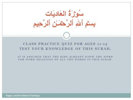 CLASS PRACTICE QUIZ FOR AGES 11-13 TEST YOUR KNOWLEDGE OF THIS SURAH. IT IS ASSUMED THAT THE KIDS ALREADY KNOW THE WORD FOR WORD MEANINGS OF ALL THE WORDS.