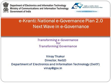 e-Kranti: National e-Governance Plan 2.0 Next Wave in e-Governance