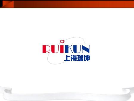 INTRODUCTION Hongkong Ruikun Holdings Group Co., Ltd. is modern enterprise focusing on steel trading and investment internationally. We are performance.
