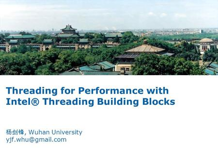 INTEL CONFIDENTIAL Threading for Performance with Intel® Threading Building Blocks 杨剑锋, Wuhan University